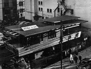 1950, Seymour Street